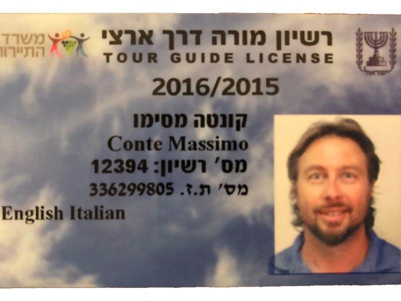 Guida Turistica in Israele - TOUR GUIDE LICENSE ISRAELE MASSIMO CONTE 2015-2016