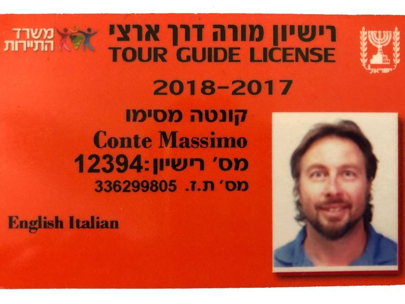 Guida Turistica in Israele - TOUR GUIDE LICENSE ISRAELE MASSIMO CONTE 2017-2018